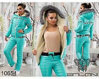 Женский лыжный костюм КМ01