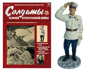 Солдаты Великой Отечественной войны №21