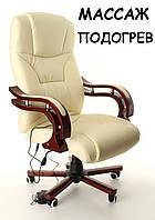 Офисное массажное кресло PRESIDENT с подогревом бежевое