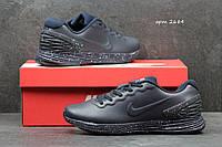 Мужские кроссовки Nike Lunarlon, Темно-синие, Прес-кожа, подошва пенка