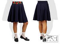 Юбка солнце для девочки школьная с вышивкой черная и синяя