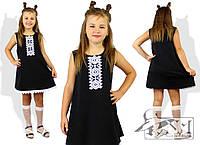 Сарафан школьный нарядный подростковый для девочки с белой отделкой черный