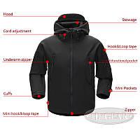 Куртка тактическая софтшел SoftShell оригинал ESDY.