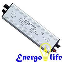 Драйвер для светодиодного прожектора 30W, ST 458