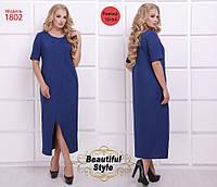 Длинное летнее платье с разрезом (синее)
