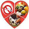 Лечение сердца днепропетровск