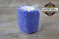 Бинт эластичный синий, бандажный, для держателей татуировочных машинок