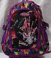 Ранец рюкзак школьный ортопедический Edison с камнями 17-7822-1