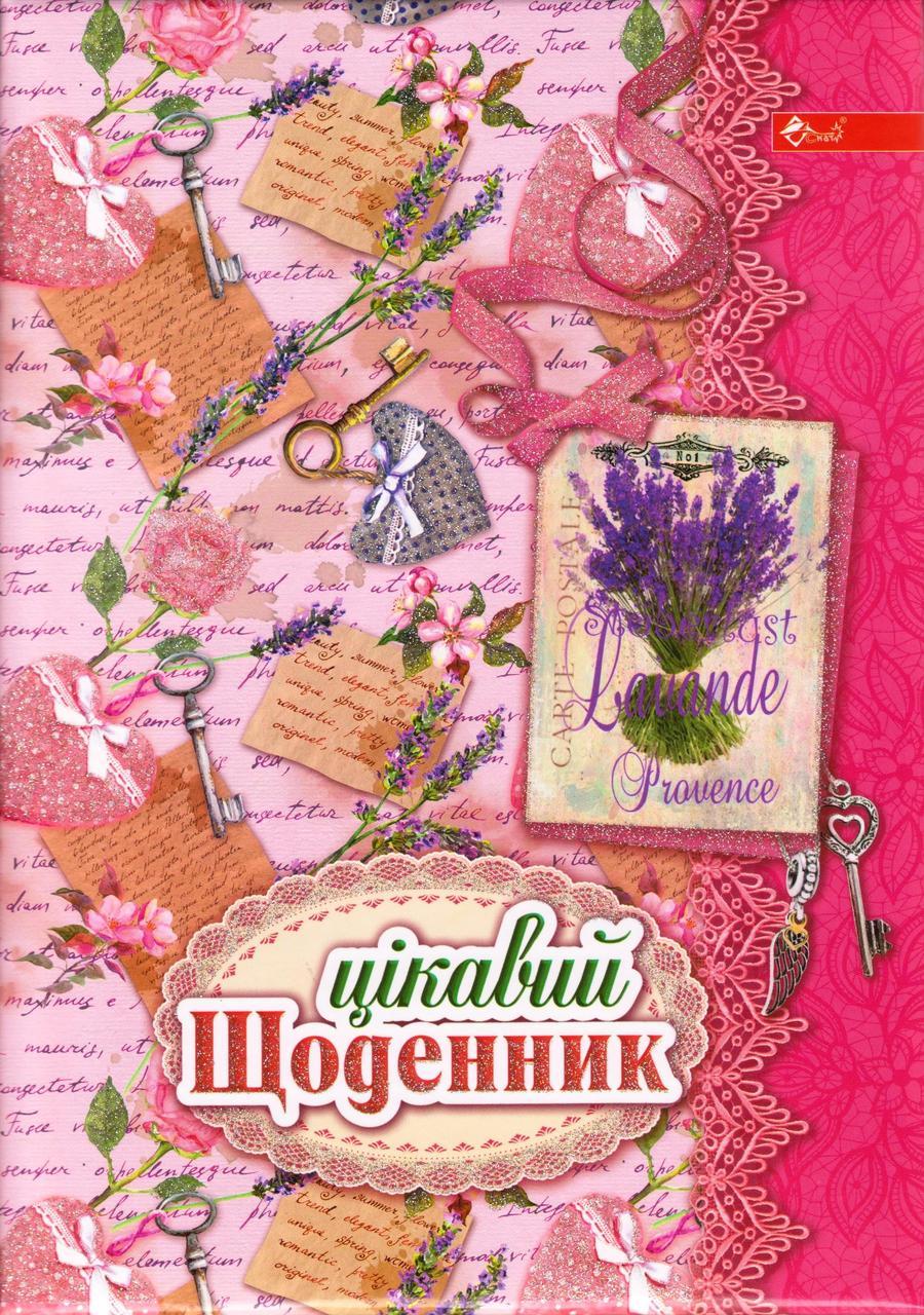 Дневник с обложкой сендвич УП-155 с блеском