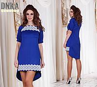 Платье женское рт 46971-1