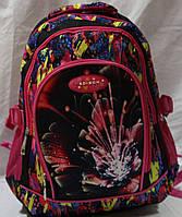 Ранец рюкзак школьный ортопедический Edison с камнями 17-7822-3
