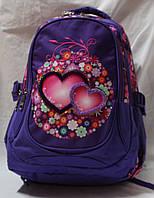 Ранец рюкзак школьный ортопедический Edison Сердечки 17-7823-1