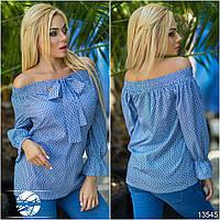 """Стильная женская блуза с открытыми плечами """" Вискоза"""". Разные цвета."""