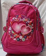 Ранец рюкзак школьный ортопедический Edison Сердечки 17-7823-2