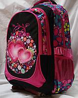 Ранец рюкзак школьный ортопедический Edison Сердечки 17-7823-3