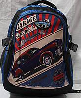 Ранец рюкзак школьный ортопедический Edison Машина 17-7824-1
