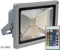 Светодиодный прожектор RGB с дистанционным пультом управления (типа Feron LL181) 20W