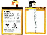Аккумулятор (Батарея) Sony Xperia Z3 D6603/D6633/D6643/D6653 LIS1558ERPC (3100 mAh) Оригинал