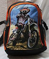 Ранец рюкзак школьный ортопедический Edison Motocross 17-7825-1