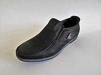 Туфли мокасины для мальчиков