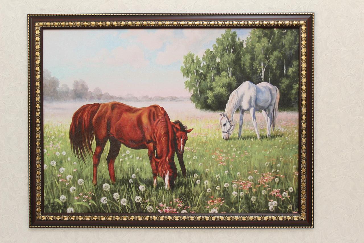 "Картина ""Лошади в поле"""