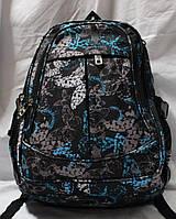 Ранец рюкзак школьный ортопедический Edison Butterfly 17-7826-1