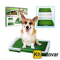 Туалет для собак Puppy Potty Trainer Pad