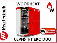 Котел пеллетный  Heiztechnik HT Eko Duo 17 кВт (Польша) Автоматический