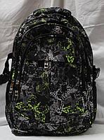 Ранец рюкзак школьный ортопедический Edison Butterfly 17-7826-2