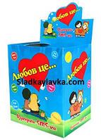 """Карамель конфета """"Любовная SMS"""" 60 шт (Jo Jo Пакистан)"""