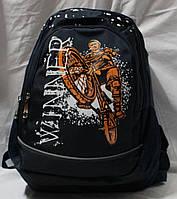 Ранец рюкзак школьный ортопедический Edison Motocross 17-7827-1