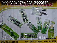 Секаторы  и садовые ножницы для обрезки веток деревьев и кустарников.