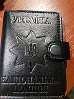 Обложка под удостоверение и жетон Полиция