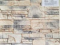 Стеновая Панель ПВХ Старый Замок