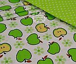 Ткань хлопковая польская с зелёными яблочками (№ 842а), фото 3
