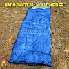 Cпальный мешок Royal Camp SP1300-blue (hollowfiber) Польша