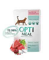 Консервированный корм Optimeal для взрослых кошек с телятиной в клюквенном соусе, 0,085кг