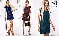 Платье мини с вышивкой пайетки на сетке 03523  (НАТ) Батал