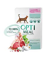 Консервированный корм Optimeal для взрослых кошек с ягненком и овощами в желе , 0,085кг