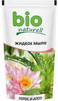 """Жидкое мыло Bio Naturell """"Лотос и алоэ"""" дой-пак, 500 мл."""