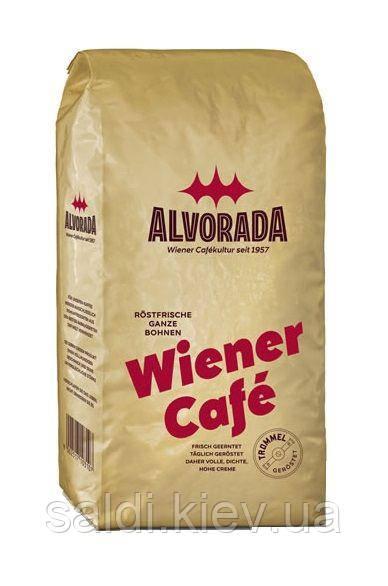 Кофе Alvorada Wiener Cafe в зернах. 1 кг