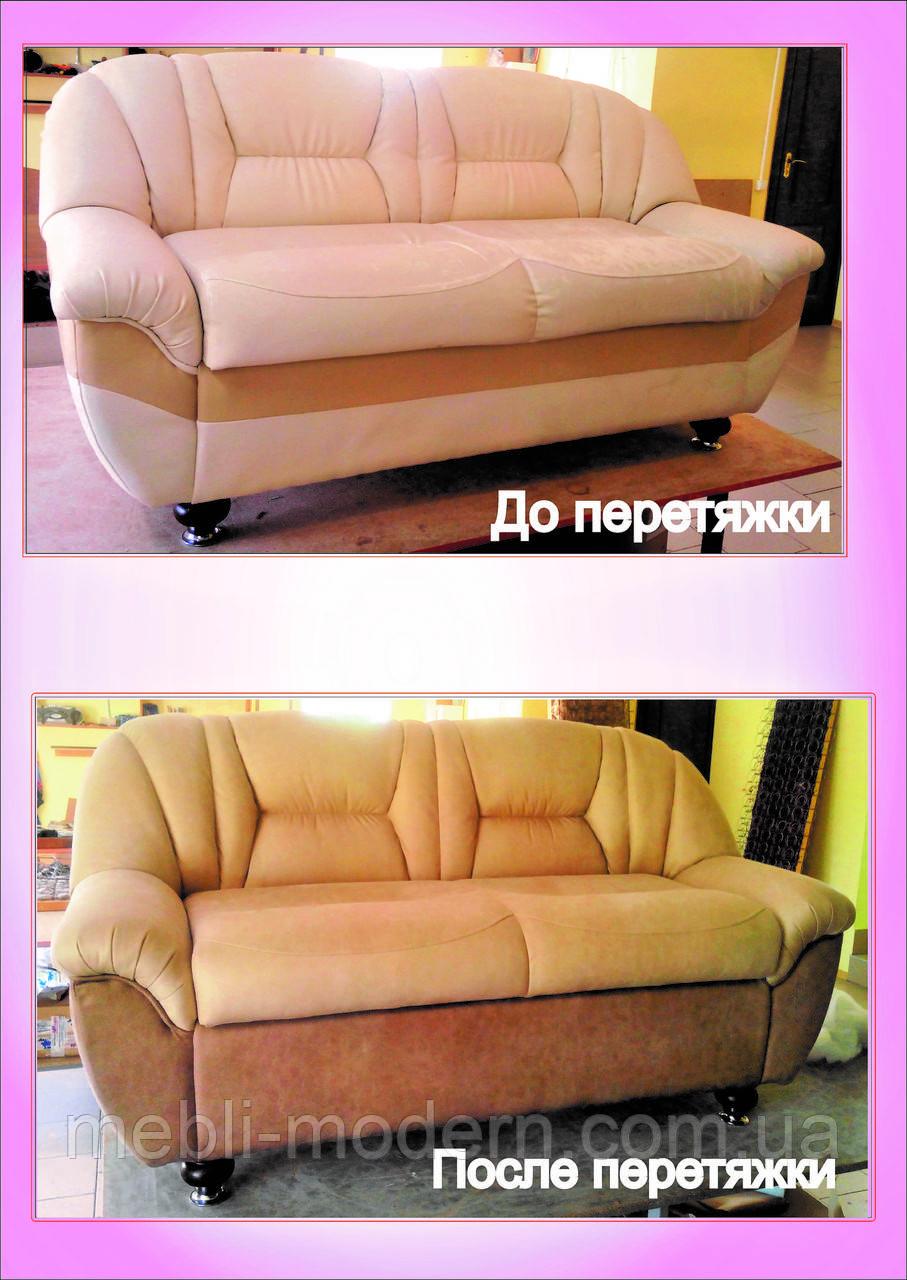Кухонный диван