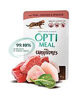 Беззерновой консервированный корм Optimeal для взрослых кошек с телятиной, куриным филе и шпинатом в соусе