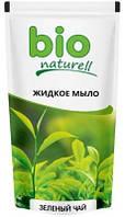 """Жидкое мыло Bio Naturell """"Зеленый чай"""" дой-пак, 500 мл."""