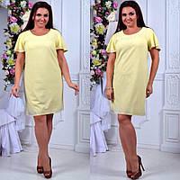 Платье свободное камни на рукавах-воланах и понизу 104 (ВОВ) Батал