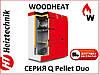 Котел пеллетный  Heiztechnik Q Pellet Duo 65 кВт (Польша) Автоматический