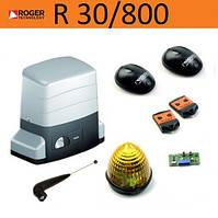 Привод Roger R30/803