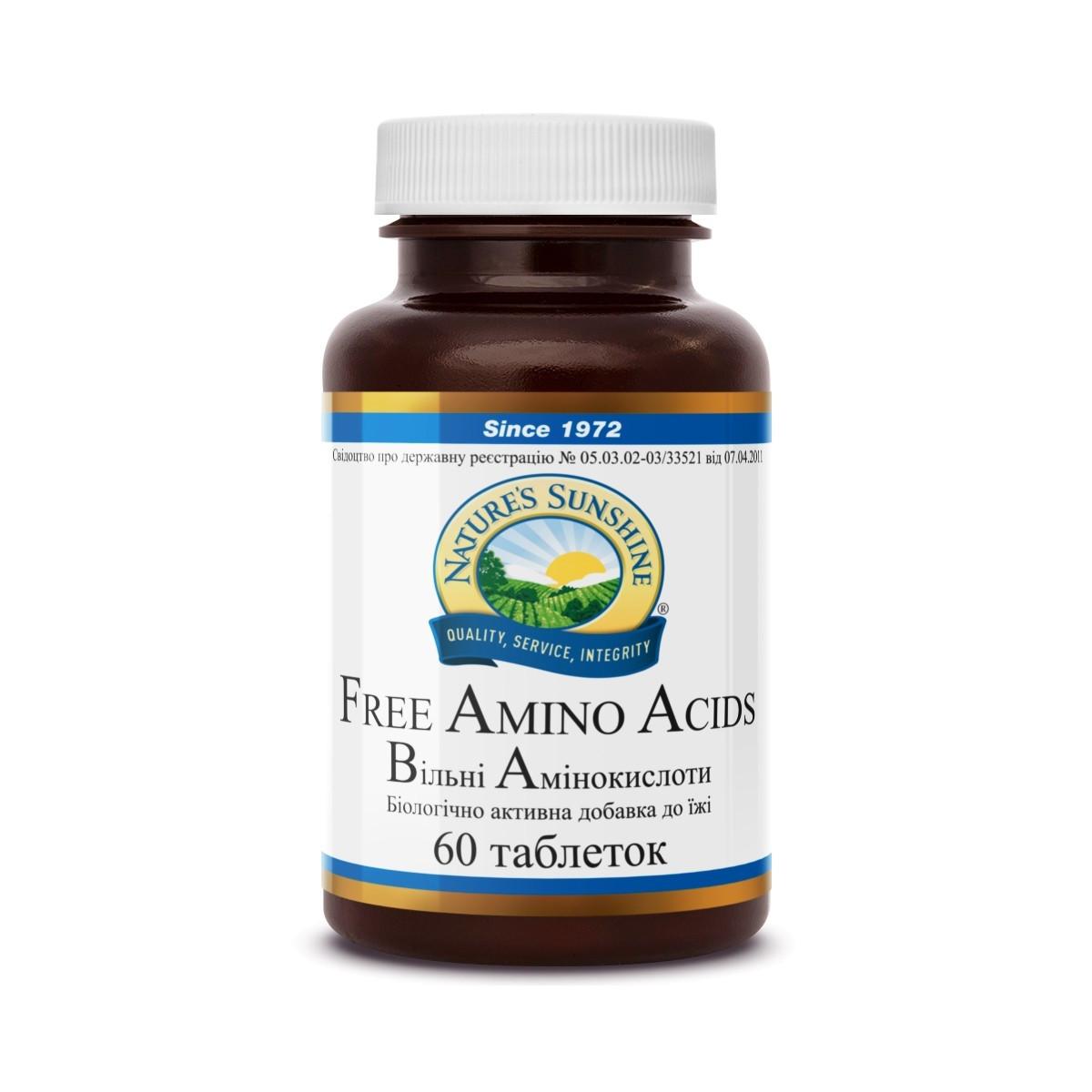 Свободные Аминокислоты. Free Amino Acids бад НСП.