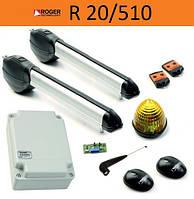 Roger R20/500 MAXI KIT - комплект приводов
