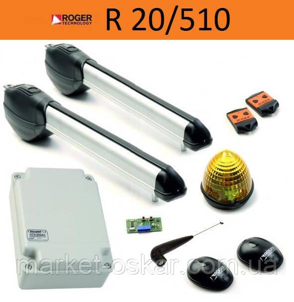 Автоматика для розпашних воріт Roger R20 300